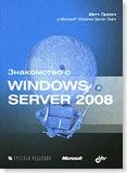 book2008