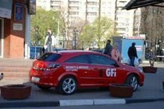 GFI Office Car