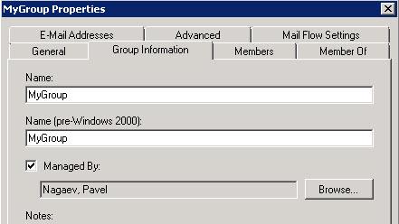Рис.2 Свойства группы в EMC. Microsoft Exchange 2007