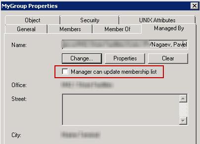 Рис.3 Свойства группы в ADUC Windows Server 2008