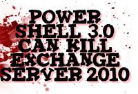 PowerShell 3.0 может повредить Exchange Server 2010