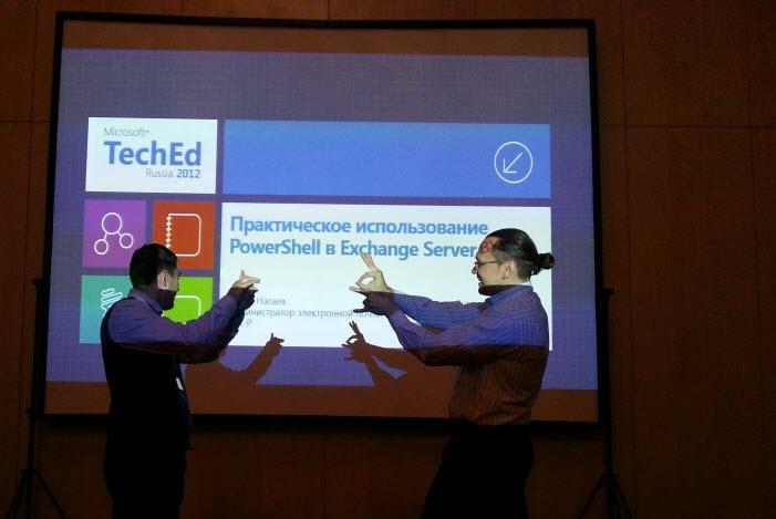 Павел Нагаев и Станислав Булдаков играют в волка и зайчика на конференции TechEd 2012