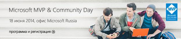 Microsoft MVP & Community Day